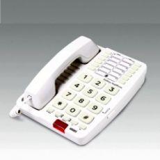 Amplified Dialogue Phone